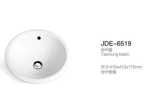 JDE-6519