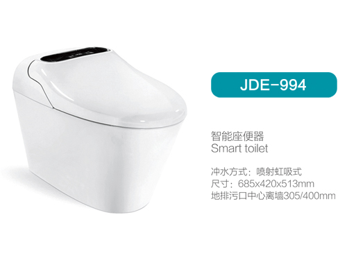 JDE-994