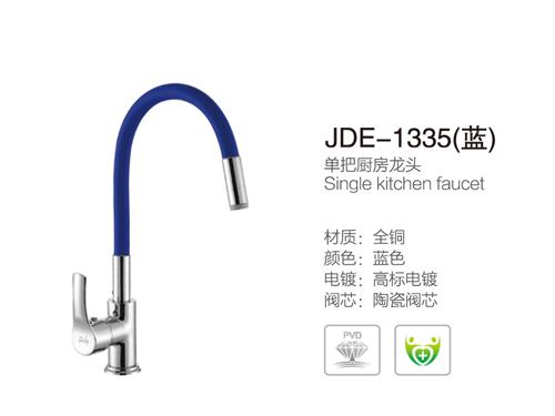 JDE-1335(蓝)