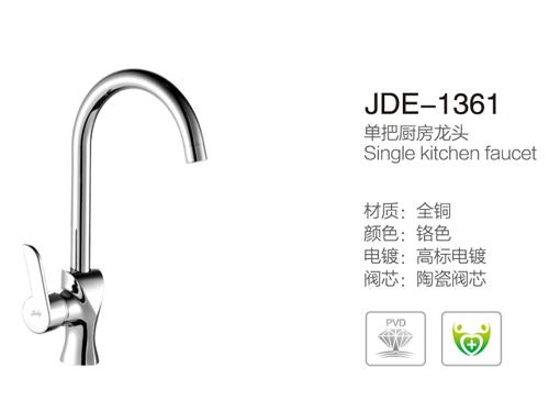 JDE-1361