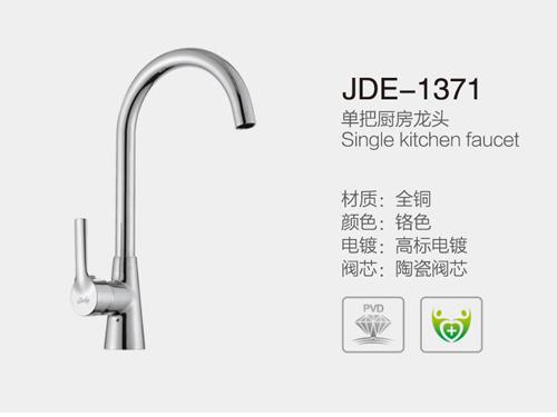 JDE-1371