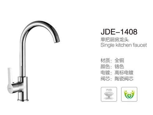 JDE-1408