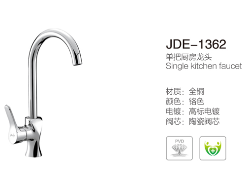JDE-1362
