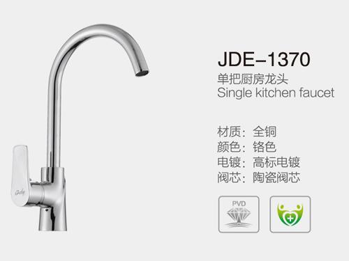 JDE-1370