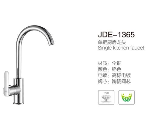 JDE-1365