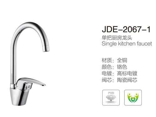 JDE-2067-1