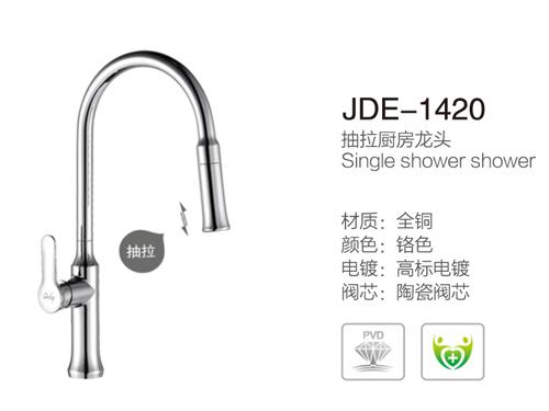 JDE-1420