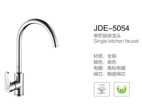 JDE-5054