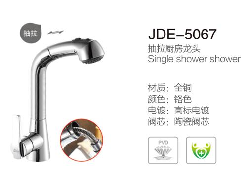 JDE-5067