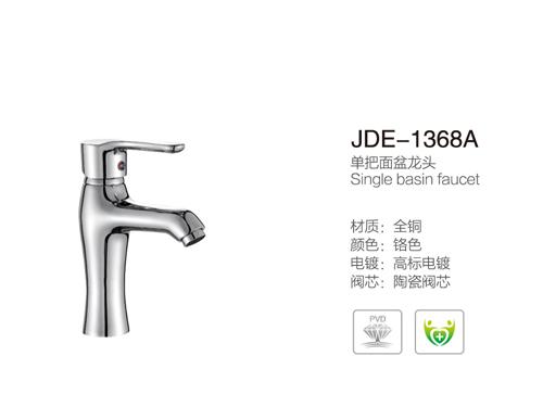JDE-1368A