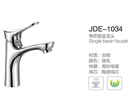 JDE-1034