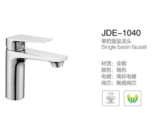 JDE-1040