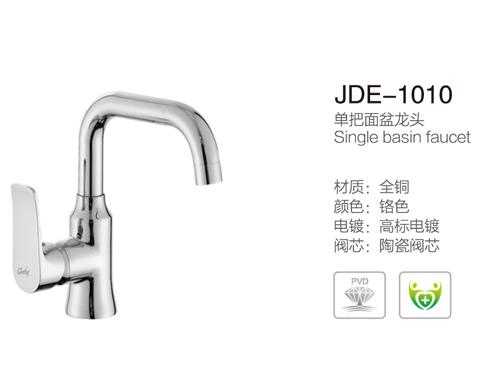 JDE-1010