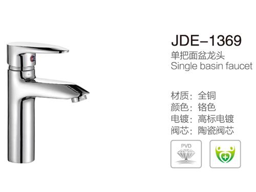 JDE-1369