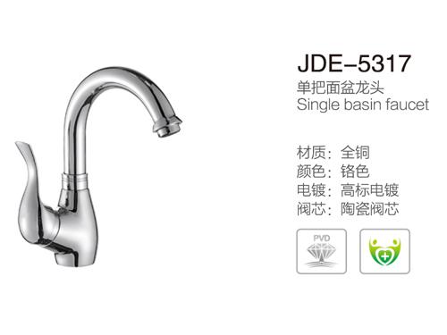 JDE-5317