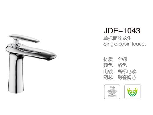 JDE-1043