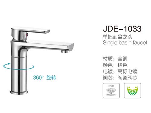 JDE-1033