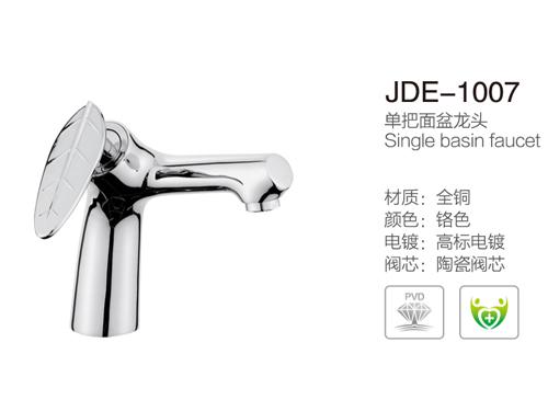JDE-1007