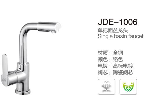 JDE-1006
