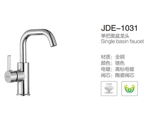 JDE-1031