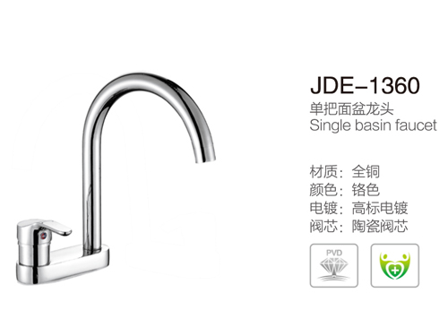 JDE-1360