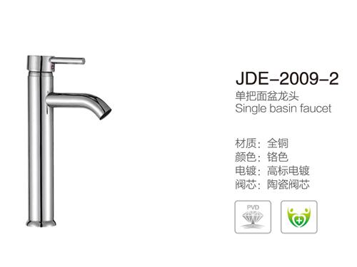 JDE-2009-2
