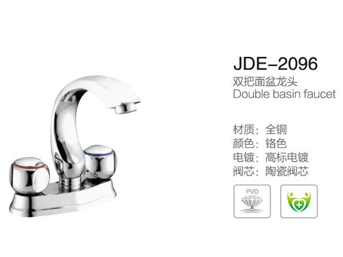 JDE-2096