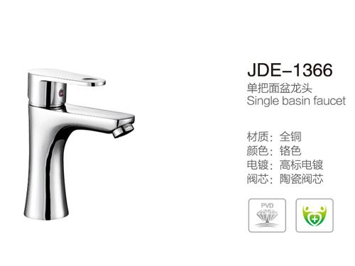 JDE-1366