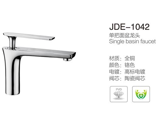 JDE-1042