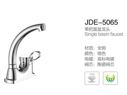 JDE-5065