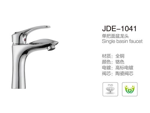 JDE-1041