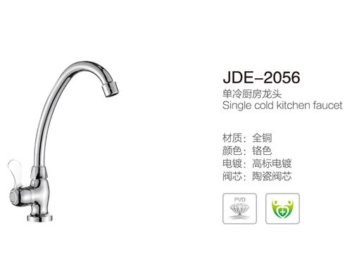 JDE-2056