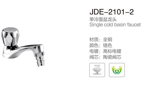JDE-2101-2