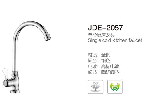 JDE-2057
