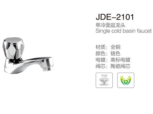 JDE-2101