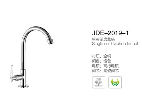 JDE-2019-1