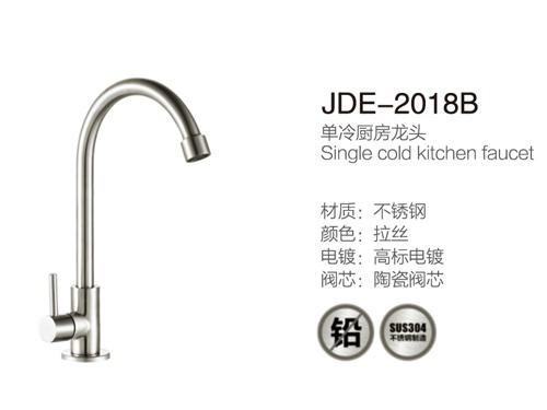 JDE-2018B