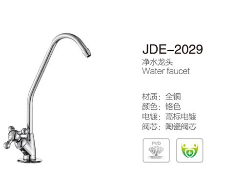 JDE-2029