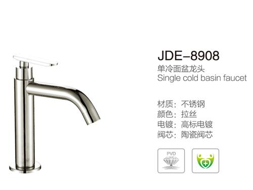 JDE-8908