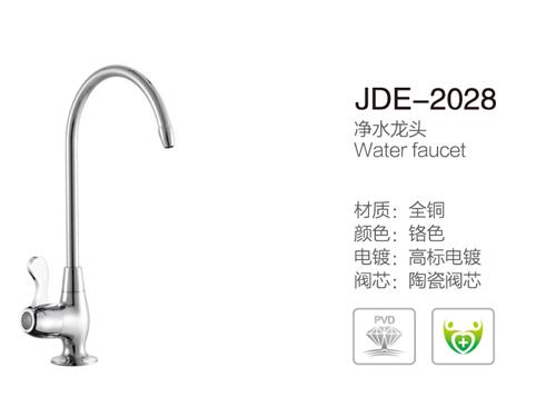 JDE-2028