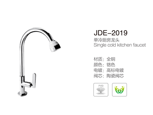 JDE-2019