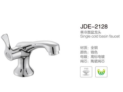 JDE-2128