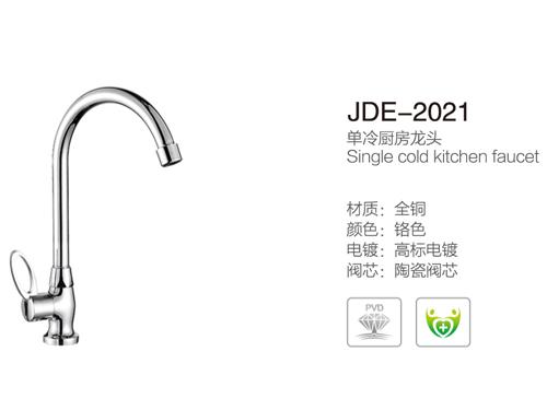 JDE-2021