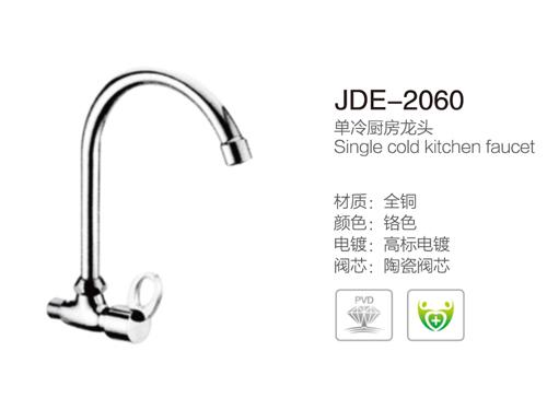 JDE-2060