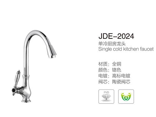 JDE-2024