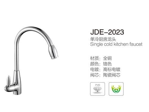 JDE-2023