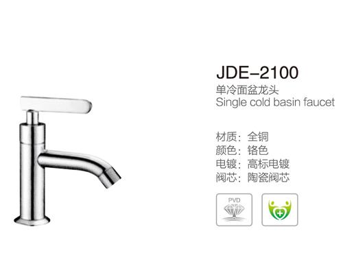 JDE-2100