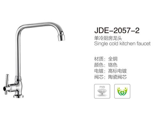 JDE-2057-2