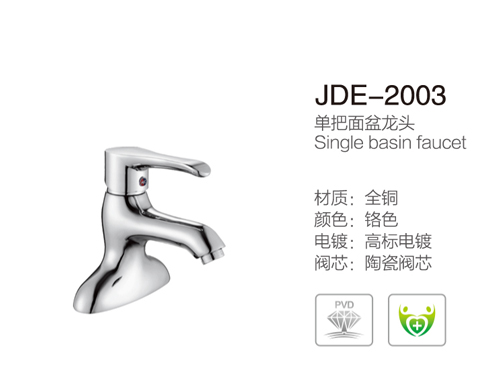 JDE-2003
