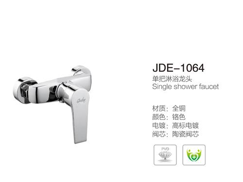 JDE-1064